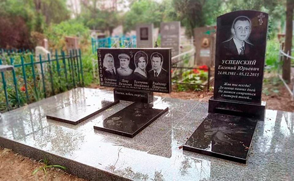 Оформление семейного захоронения. Памятники из гранита с бетонировкой